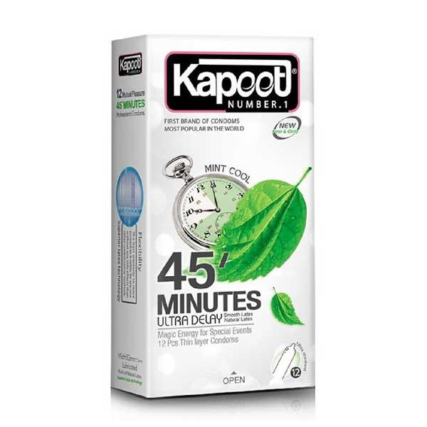 کاندوم تاخیری طولانی مدت کاپوت 45MINUTES