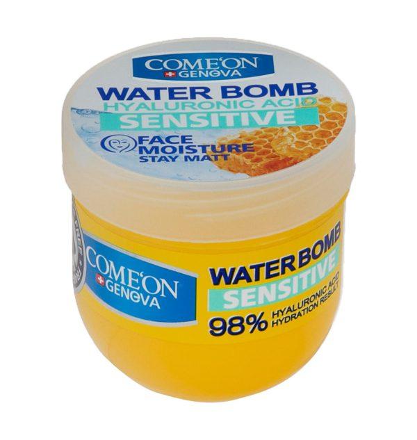 کرم بمب آبرسان Q10 کامان حاوی عسل مناسب پوست حساس