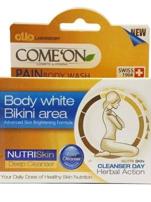 پن سفید کننده تیرگی های بدن و بیکینی کامان