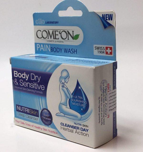 پن بدن مخصوص پوست خشک و حساس کامان