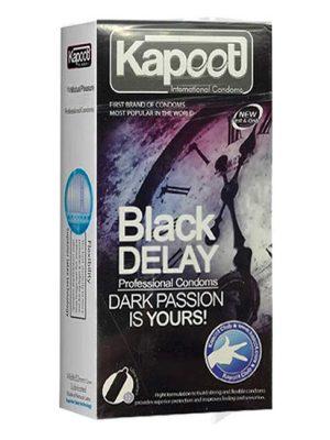 کاندوم تاخیری مشکی کاپوت Black DELAY