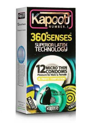 کاندوم نازک و تحریک کننده 360 درجه کاپوت