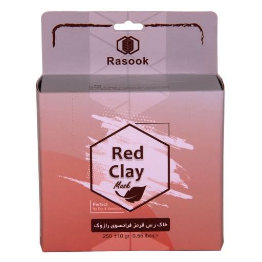 خرید ماسک خاک رس قرمز فرانسوی رازوک